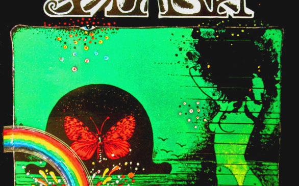 SPLASH – 1970-1979 SAMTLIGA INSPELNINGAR